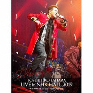 田原俊彦/TOSHIHIKO TAHARA LIVE in NHK HALL 2019 [DVD]|ggking