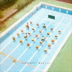 RADWIMPS / 夏のせい ep(通常盤) [CD]|ggking