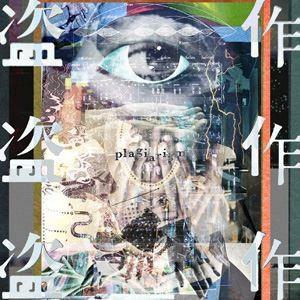 ヨルシカ / 盗作(通常盤) [CD] ggking