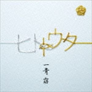 一青窈 / ヒトトウタ(初回限定盤/CD+DVD) [CD]|ggking