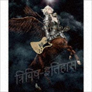椎名林檎 / 三毒史(初回限定生産盤) (初回仕様) [CD]|ggking