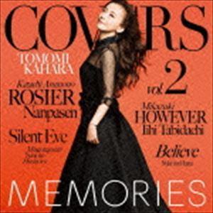 華原朋美 / MEMORIES 2 -Kahara All Time Covers-(限定盤/UHQ...