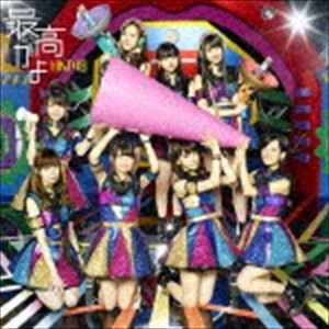 HKT48 / 最高かよ(TYPE-B/CD+DVD) [CD]