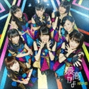 HKT48 / 最高かよ(TYPE-C/CD+DVD) [CD]