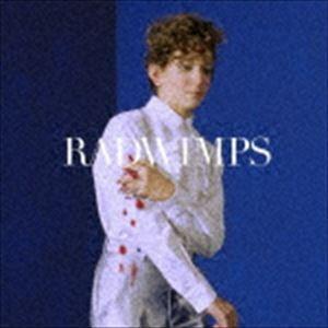 RADWIMPS / サイハテアイニ/洗脳(通常盤) [CD]|ggking