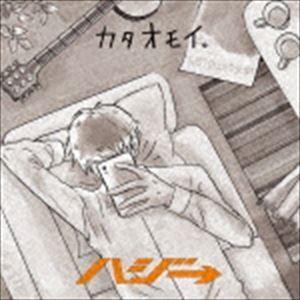 種別:CD ハジ→ 解説:ハジ→約1年ぶりとなるシングルは、歌詞サイト利用率ナンバーワンである『歌ネ...