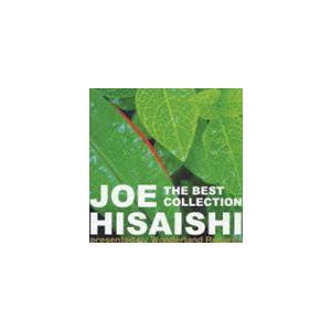 久石譲 / ザ・ベスト・コレクション [CD]