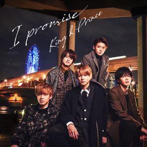 King & Prince / I promise(通常盤) [CD]|ggking