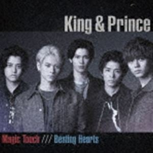 King & Prince / Magic Touch/Beating Hearts(通常盤) [CD]|ggking