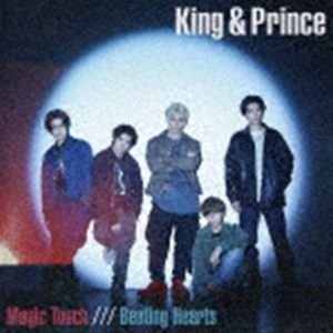 King & Prince / Magic Touch/Beating Hearts(初回限定盤A/CD+DVD) (初回仕様) [CD]|ggking