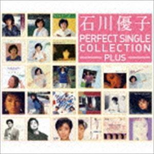 石川優子 / パーフェクト・シングル・コレクションplus(SHM-CD) [CD]|ggking