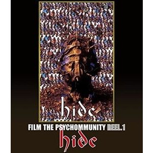 hide/FILM THE PSYCHOMMUNITY REEL.1 [Blu-ray]|ggking