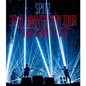"スピッツ/SPITZ 30th ANNIVERSARY TOUR""THIRTY30FIFTY50""(通常盤) [Blu-ray]