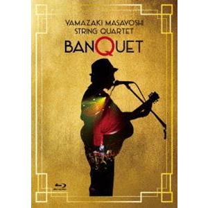 "String Quartet""BANQUET"" [Blu-ray]|ggking"
