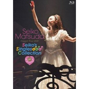 "松田聖子/Pre 40th Anniversary Seiko Matsuda Concert Tour 2019""Seiko's Singles Collection"" [Blu-ray]