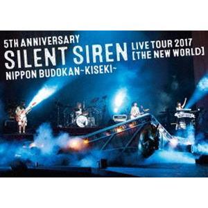 SILENT SIREN/5th ANNIVERSARY SILENT SIREN LIVE TOUR 2017「新世界」日本武道館 〜奇跡〜(初回限定盤) [Blu-ray]|ggking