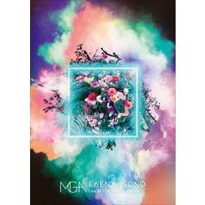 Mrs.GREEN APPLE/EDEN no SONO Live at YOKOHAMA ARENA 2019.12.08(初回限定盤) [Blu-ray]|ggking