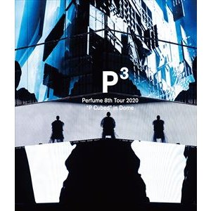 """Perfume 8th Tour 2020""""P Cubed""""in Dome(通常盤) [Blu-ray]