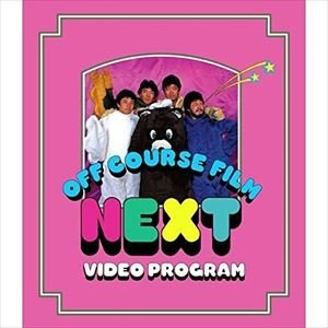 オフコース/NEXT VIDEO PROGRAM [Blu-ray]|ggking
