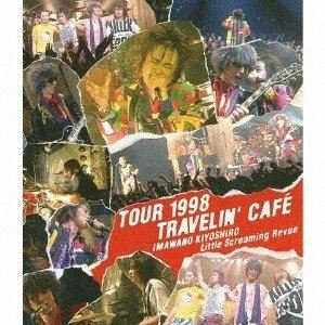 忌野清志郎 Little Screaming Revue/TOUR 1998 TRAVELIN'CAFE [Blu-ray]|ggking