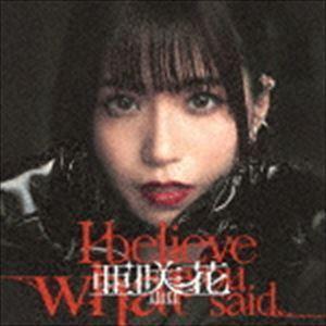 亜咲花 / I believe what you said(DVD付盤/CD+DVD) [CD]|ggking