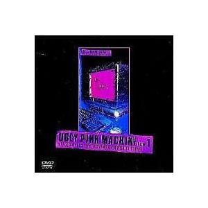 hide/UGLY PINK MACHINE file1 [DVD] ggking