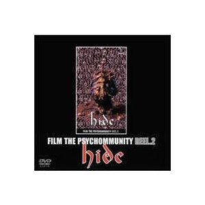 FILM THE PSYCHOMMUNITY REEL.2 [DVD]|ggking