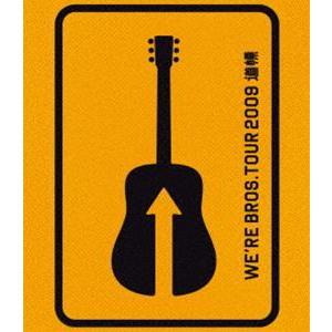 福山雅治/FUKUYAMA MASAHARU 20th ANNIVERSARY WE'RE BROS.TOUR 2009 道標 [Blu-ray]|ggking