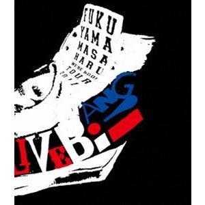 福山雅治/FUKUYAMA MASAHARU WE'RE BROS.TOUR 2011 THE LIVE BANG!! [Blu-ray]|ggking
