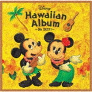 ディズニー ハワイアン・アルバム 〜DA BEST!〜 [CD]|ggking