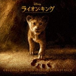(オリジナル・サウンドトラック) ライオン・キング オリジナル・サウンドトラック デラックス版 [CD]