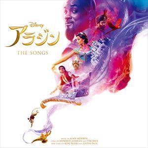 アラジン ザ・ソングス [CD] ggking