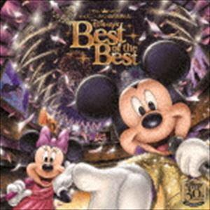 ディズニーファン読者が選んだ ディズニー ベスト・オブ・ベスト 〜創刊30周年記念盤 [CD]|ggking