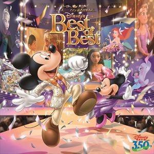 ディズニーファン読者が選んだ ディズニー ベスト・オブ・ベスト 〜創刊350号記念盤 [CD]|ggking