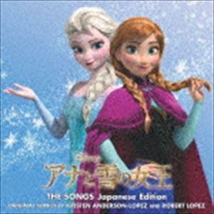アナと雪の女王 ザ・ソングス 日本語版 [CD]|ggking