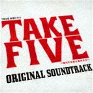 菅野祐悟(音楽) / TBS系 金曜ドラマ  TAKE FIVE オリジナル・サウンドトラック [CD] ggking