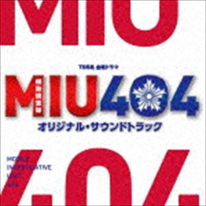 (オリジナル・サウンドトラック) TBS系 金曜ドラマ MIU404 オリジナル・サウンドトラック [CD] ggking