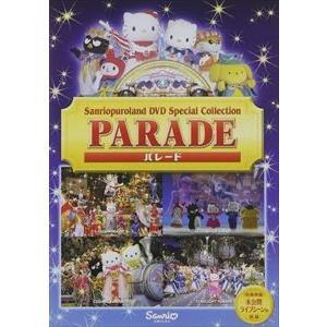 種別:DVD 解説:人気テーマパーク、サンリオピューロランドの歴代パレード4作品を収録。ファンタステ...