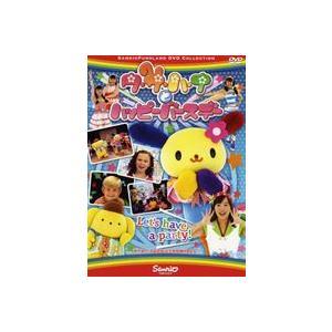 ウサハナとハッピーバースデー [DVD]|ggking