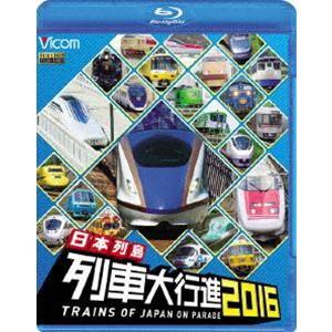 日本列島列車大行進 2016 [Blu-ray]|ggking