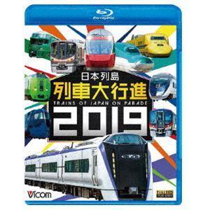 ビコム 列車大行進BDシリーズ 日本列島列車大行進2019 [Blu-ray]|ggking