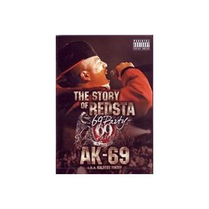 AK-69 a.k.a. Kalassy Nikoff/THE STORY OF REDSTA-69 Party- [DVD]|ggking