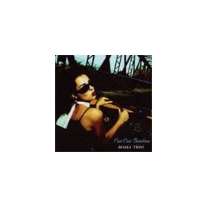 種別:CD ローマ・トリオ 解説:ヴィーナス・マスター・ピース・コレクション。 (C)RS 特典:J...
