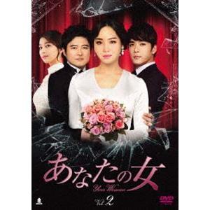 あなたの女 DVD-BOX2 [DVD]|ggking
