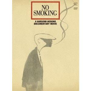 NO SMOKING [DVD] ggking