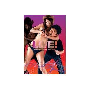 桑田佳祐/けいすけさん、ビデオも色々と大変ねぇ。 [DVD]|ggking