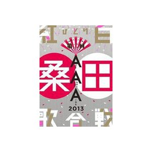 桑田佳祐/昭和八十八年度! 第二回ひとり紅白歌合戦 [DVD]|ggking
