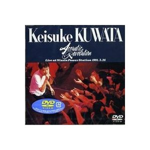 桑田佳祐/Acoustic Revolution Live at Nissin Power Station 1 [DVD]|ggking