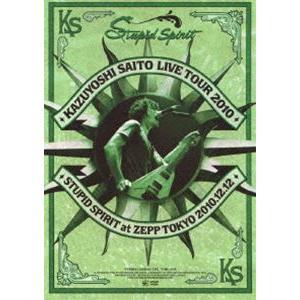 斉藤和義/KAZUYOSHI SAITO LIVE TOUR 2010 STUPID SPIRIT Live at ZEPP TOKYO 2010.12.12 [DVD]|ggking
