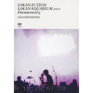 サカナクション/SAKANAQUARIUM 2011 DocumentaLy-LIVE at MAKUHARI MESSE-(通常盤) [DVD]|ggking